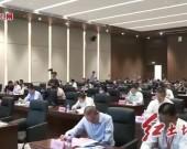2020龍巖專用車檢測平臺推介會召開