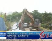 新羅曹溪片區:對浮東路(浮蔡段)項目紅線內建筑及土地開展保護性拆除、集中清表行動