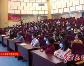 紅土巾幗心向黨 奮力建功新龍巖