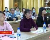 市直機關團工委舉辦黨的十九屆五中全會精神宣講活動
