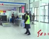 龙岩火车站:严格疫情防控 灵活调配运力 全力保障春运平安有序