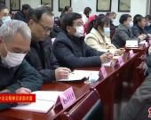 上杭:举办学习党的十九届五中全会精神报告会