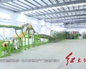 漳平:省重点项目——黑猫轮胎(福建)有限公司试投产