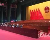 龙岩市五届人大六次会议举行预备会议  选举产生大会主席团和秘书长,表决通过大会议程
