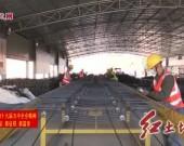 龙岩东环高速公路项目:春节不停工 力争实现2021年通车