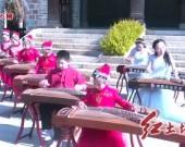 长汀:客家山歌唱响《春节贺词》 老区人民凝心聚力谋发展