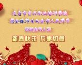 龙岩市育兴职业培训学校