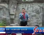 网络中国年·元宵 新罗:小区居民欢聚一堂庆元宵