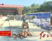 龙岩大道南段二期(兴业路-红肖路)道路工程项目建设进展顺利