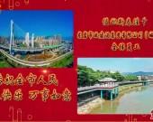 龙岩市政建设集团有限公司(城投公司)