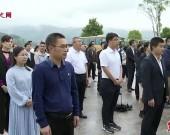 """澎湃新闻""""建党百年 初心之路""""全国巡展龙岩日活动启动"""