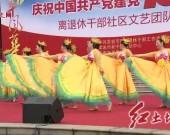 """""""百年风华——庆祝中国共产党建党100周年""""文艺汇演举行"""