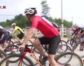 庆祝建党100周年系列活动暨2021福建省全民健身运动会永定区第二届龙湖山地自行车公开赛举行