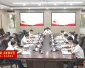 """市委组织部机关党委:""""三创""""党建筑堡垒 红心向党促发展"""