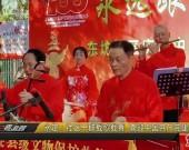 永定:社区干群载歌载舞喜迎中国共产党建党100周年