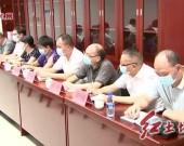 全市统一战线庆祝中国共产党成立100周年座谈会召开