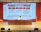 """市纪委监委开展庆祝中国共产党成立100周年""""七一""""主题党日活动"""