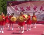 """上杭中都镇:举行""""永远跟党走——庆祝中国共产党成立100周年""""惠民文艺演出"""
