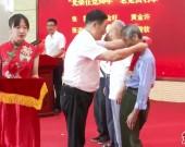 """龙岩学院举行庆祝中国共产党成立100周年暨""""七一""""表彰大会"""