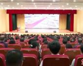 闽西职业技术学院举行庆祝中国共产党成立100周年表彰大会暨贯彻习近平总书记重要讲话精神工作部署会