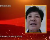 习近平总书记在庆祝中国共产党成立100周年大会上的讲话在我市各界引起热烈反响