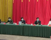 中国共产党龙岩市第六次代表大会主席团举行第六次会议