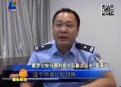 2016年9月26日红土警务周刊