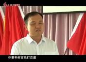 2016年10月08日闽西党旗红
