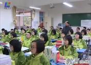 2017年3月18日教育在线