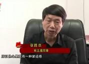 2018年5月5日闽西党旗红