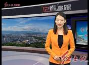 2018年7月24日记者追踪