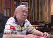 2018年10月28日闽西党旗红
