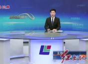 2019年3月3日新闻直通车