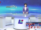 2019年3月12日新闻直通车