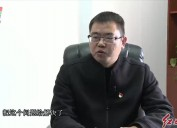 2019年3月16日闽西党旗红