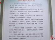 2019年5月26日閩西黨旗紅