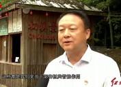 2019年7月7日闽西党旗红
