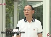 2019年9月14日闽西党旗红