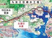 2019年10月9日新聞直通車