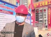 2020年4月26日闽西党旗红