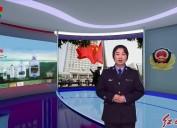 2020年05月25日红土警务周刊