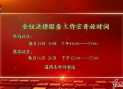 2020年6月21日闽西党旗红
