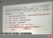 2020年10月24日闽西党旗红