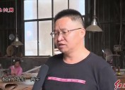 2020年10月10日闽西党旗红