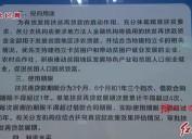 2020年11月22日闽西党旗红