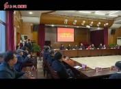 纪录片《项南》研讨会在厦门举行