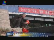 """上杭才溪镇:河长常念""""实字经"""" 岸绿景美水更清"""