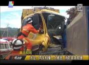 永定:两车相撞一人被困 消防紧急救援