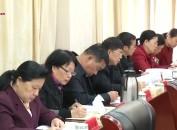 市人大常委会党组中心组专题学习研讨习近平新时代新中国特色社会主义思想