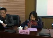 福建省女科技工作者协会龙岩学院分会成立